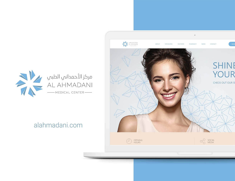 Al Ahmadani