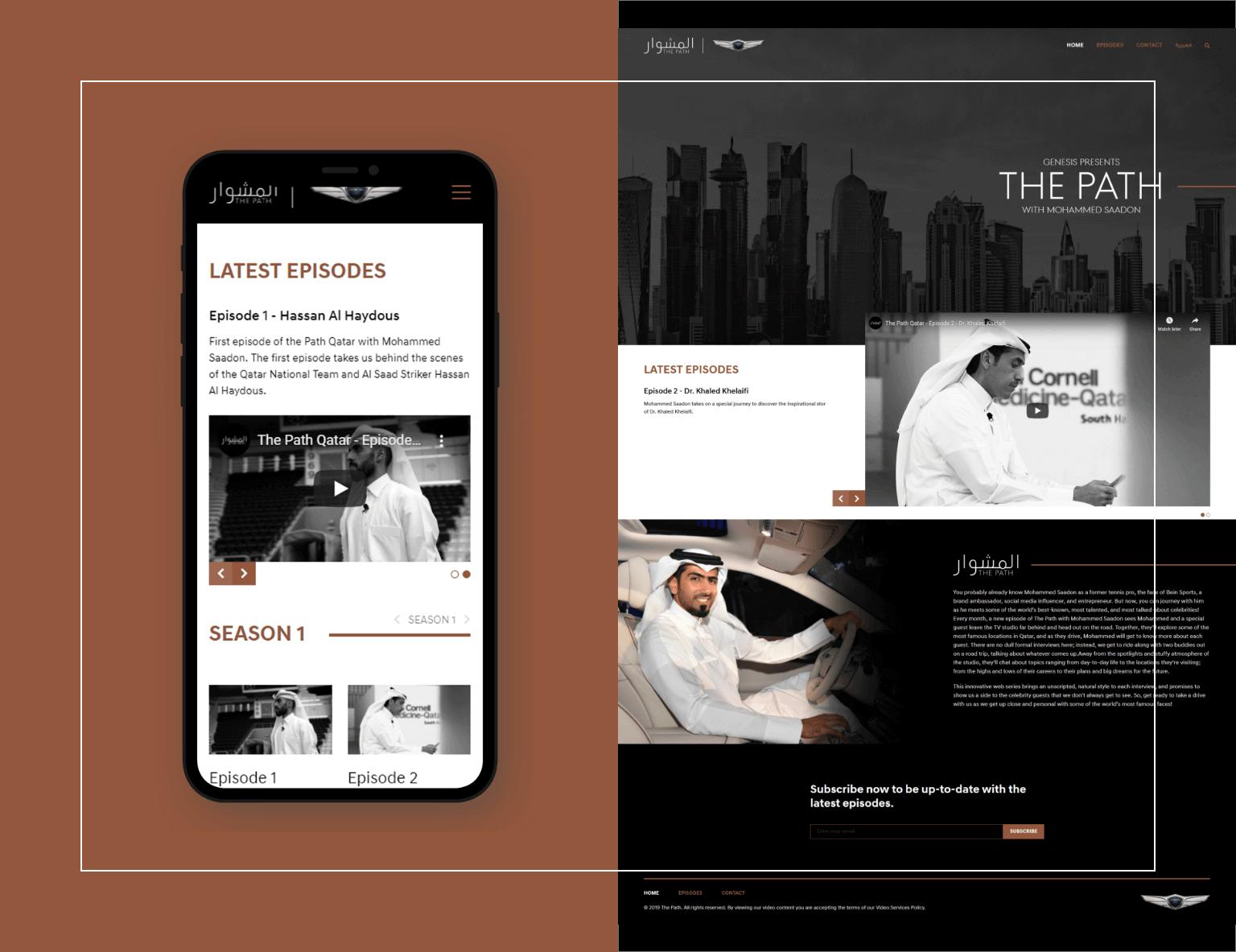 The Path Qatar